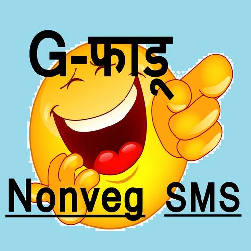 G-फाडू Nonveg Jokes ...