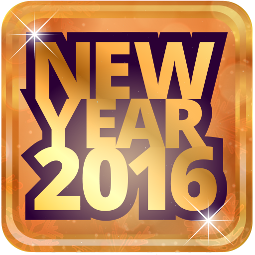 謹賀新年 – 写真 加工 娛樂 App LOGO-硬是要APP