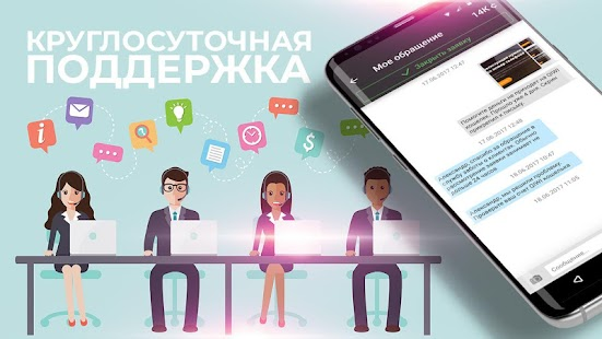 Цент - мобильный заработок денег в интернете - náhled