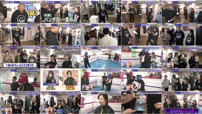 200404 (720p+1080i) HKT青春体育部! ep27