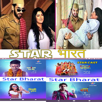 Download Star Vharat TV APK latest version app for android