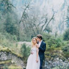 Wedding photographer Anastasiya Barey (nastasibarey). Photo of 07.05.2016