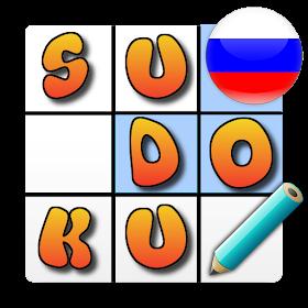 Гипер Судоку