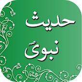 Urdu Ahadees Android APK Download Free By Pak Appz