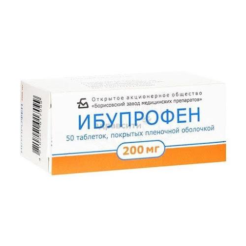 Ибупрофен таблетки п.п.о. 200мг 50 шт. Борисовский завод