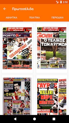 SportsDNA - SDNA Apk Download 2