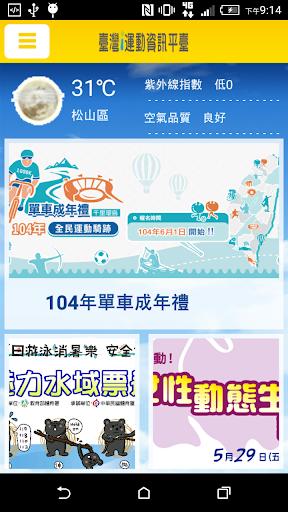 中国象棋游戏单机版免费下载_中国象棋软件下载_棋谱收藏站