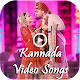 Kannada Video Songs for PC-Windows 7,8,10 and Mac 1.0