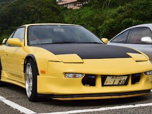 180SX RPS13のカスタム事例画像 新潟まっつ〜Class of Yellow-黄組さんの2020年08月11日08:39の投稿