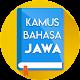 Kamus Terjemah Bahasa Jawa APK