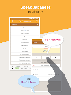 Japanese Phrasebook Learning- screenshot thumbnail