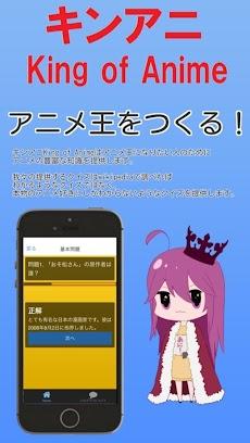 キンアニクイズ『おそ松さん ver』のおすすめ画像3