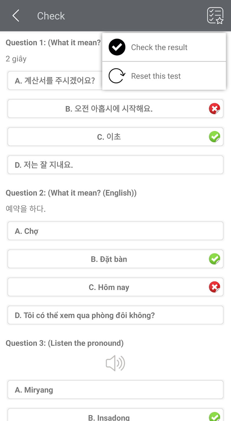 Скриншот Learn Korean Comm­u­n­i­cate Daily