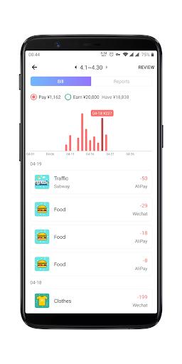 NaWallet - Pure accounting software screenshot 3