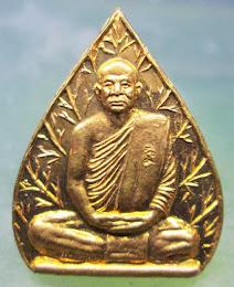 เหรียญหลวงปู่ท่อน วัดศรีอภัยวัน จ.เลย ปี2545