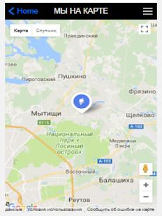 Миграционный центр ПРИОРИТЕТ - náhled