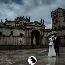 Wedding photographer Juan Diego Alonso (fotojuandiego). Photo of 02.06.2016