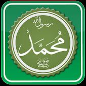 Asy - Syamail Muhammadiyah