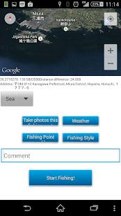 Fishing Log & Fishing Share (SoulFishing) - náhled