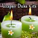 Ucapan Duka Cita Download for PC Windows 10/8/7