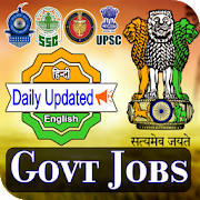 App Daily Govt Jobs 2018 - 2019 APK for Windows Phone