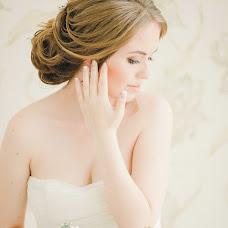 Wedding photographer Evgeniya Reyman (reyman). Photo of 06.02.2018