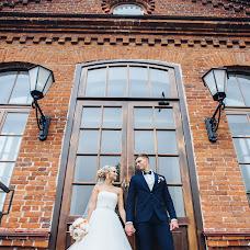 Wedding photographer Nikulina Ekaterina (katenik). Photo of 10.09.2016