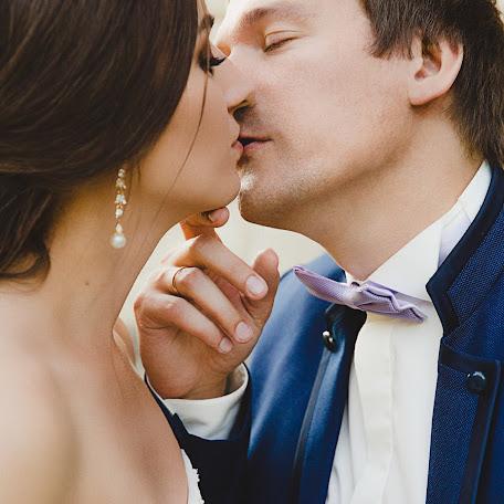 Fotógrafo de bodas Mariya Cyganok (Mashsnimay). Foto del 01.12.2017
