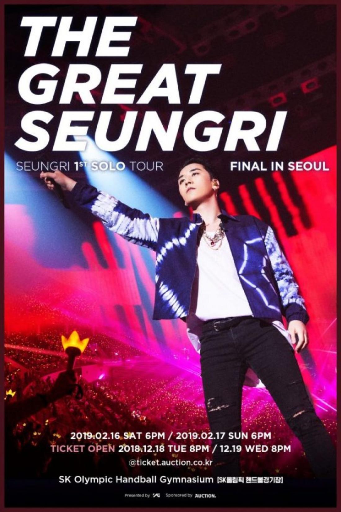 seungri-tour