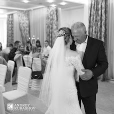 Wedding photographer Andrey Kurashov (-Anry-). Photo of 26.07.2016