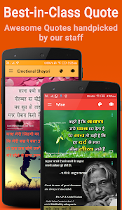 Hindi Picture Quotes & Status screenshot 1