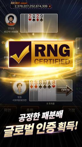 Pmang Poker : Casino Royal filehippodl screenshot 8