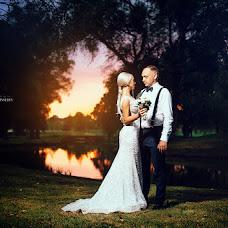 Wedding photographer Sergey Vinnikov (VinSerEv). Photo of 04.09.2018