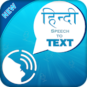 Hindi Speech to Text : English Speech to Text