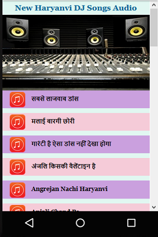 Download Latest Haryanvi DJ Songs Audio Google Play