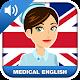 Anglais Médical - MosaLingua apk