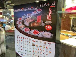 Photo: A shabu-shabu restaurant in the MBK shopping mall. I had to eat here.