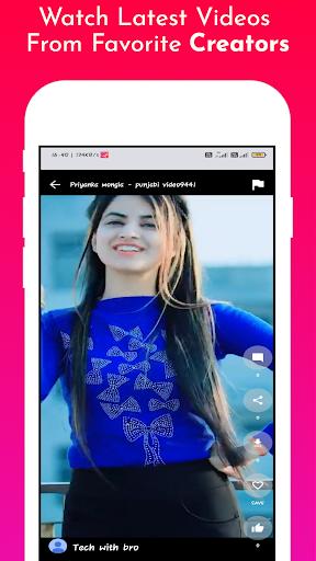 Like Video screenshot 5