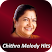 Chithra Melody Offline Songs Tamil
