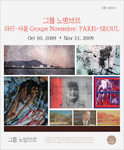 Photo: © The Museum of Photography, Seoul   Image site http://www.photomuseum.or.kr/