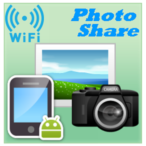 媒体与影片のVeryEazy@Wi-Fi PhotoShare LOGO-記事Game