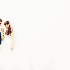 Wedding photographer Maksim Kharitonov (MXphoto). Photo of 19.08.2015
