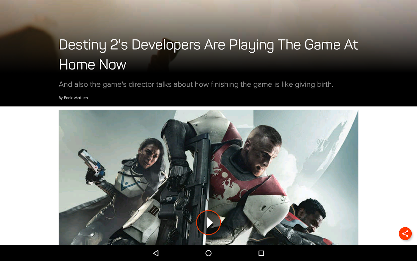 GameSpot Now- screenshot