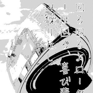 RX-8  前期タイプEのカスタム事例画像 アクアスプレッドさんの2021年01月16日00:23の投稿