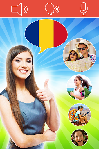 罗马尼亚语:交互式对话 - 学习讲 -门语言