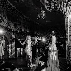 Wedding photographer Vasiliy Drotikov (dvp1982). Photo of 29.04.2019