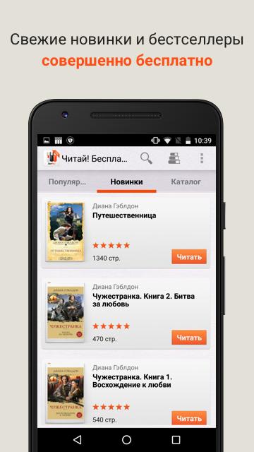 Бесплатное мобильное полно русское фото 301-454