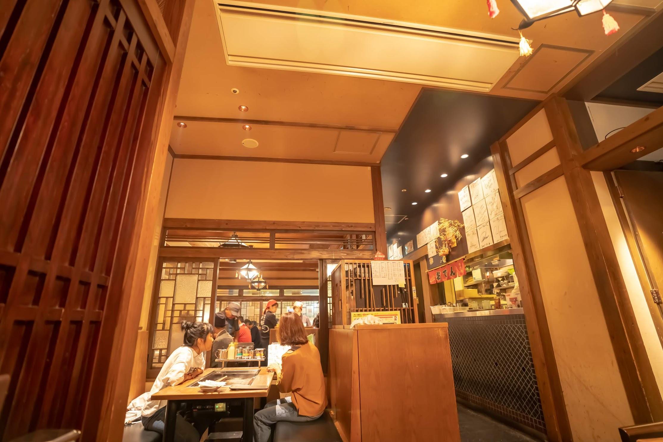 オモニ グランフロント大阪店1