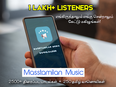 Masstamilan Music | Apps Kinger Apk  Download For Android 1