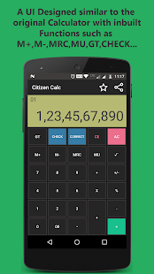Classic Calculator- screenshot thumbnail